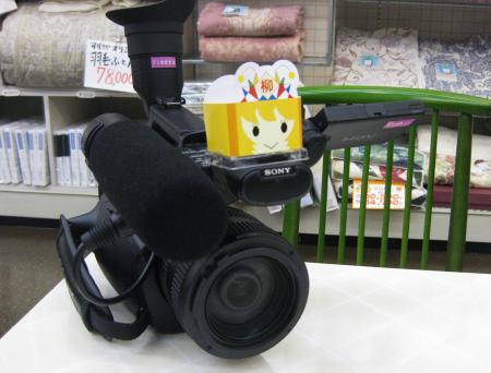 やななカメラ