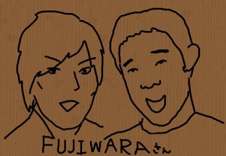 FUJIWARAさん
