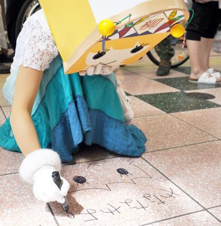 床に落書き