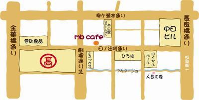 MAP3_20090730213021.jpg
