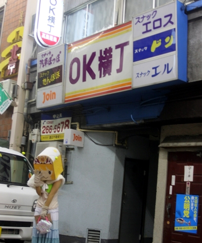 OK_20090125213934.jpg