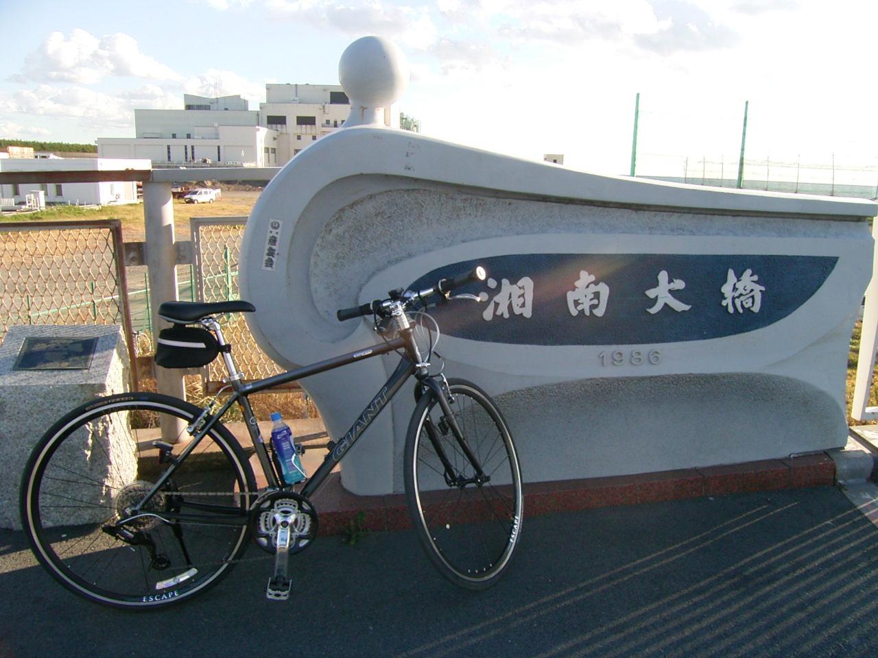湘南大橋 オリジナル R3