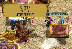 P様180本@^-^@