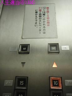 20090701_1