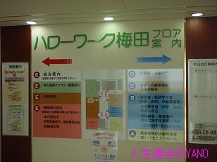 20090701_2