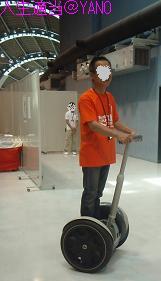 20090718_11