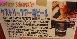 20090718_8_14