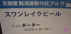 20090718_8_17