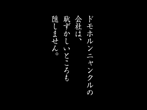 再春館猫苦情篇CM1