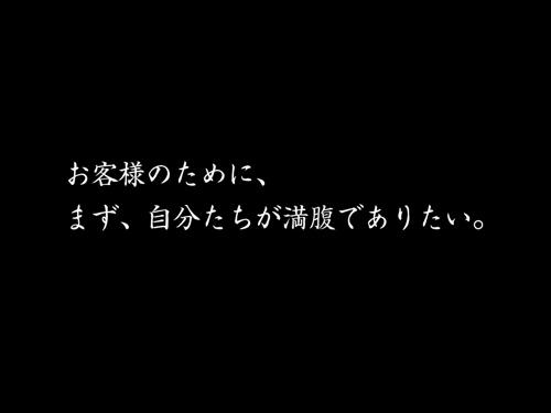 再春館猫太鼓篇CM7