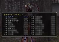 Nol200712_02.jpg
