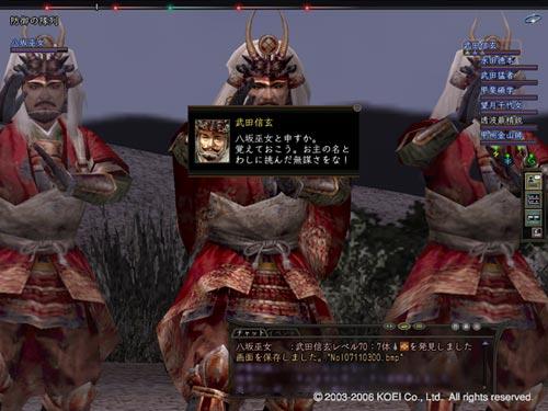 kawanaka_shingen.jpg