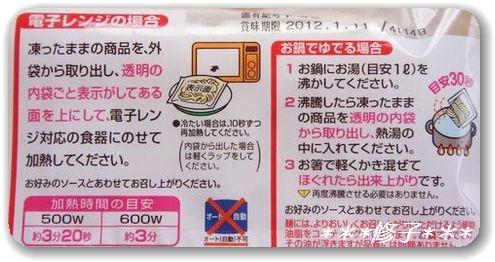 food_N069-6ca2d.jpg