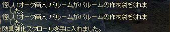 LinC0076_20100404153951.jpg