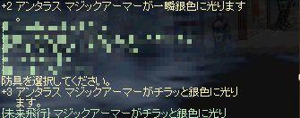 LinC0084_20100414164653.jpg