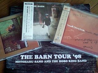 the_burn_tour