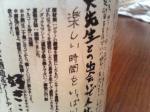 2008.6.29原材料