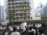 2008.7.05まっつん神前式