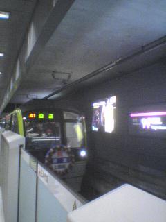 20050203001728.jpg