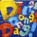 <送料120円>TUBE CD【Ding! Dong! Dang!】初回盤(8/10発売)