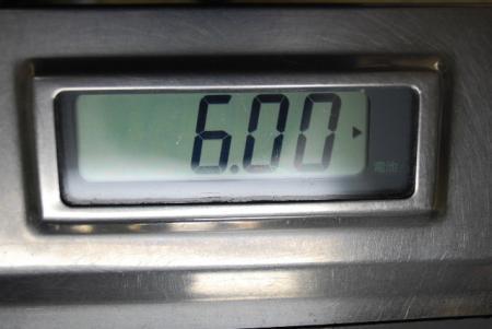 2009_0918_5.jpg