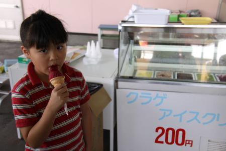 2009_0929_6.jpg