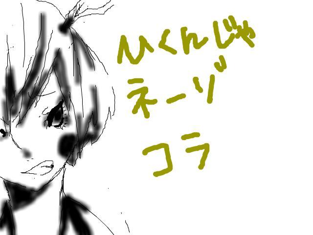 snap_yazakizaki_20094218626.jpg