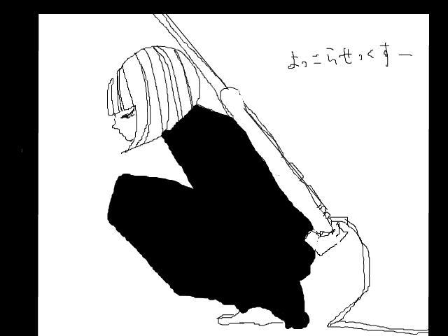 snap_yazakizaki_20096620331.jpg