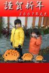 20070101230522.jpg