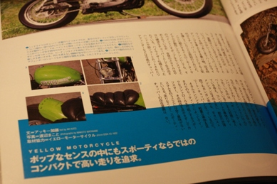 20090601hcc03.jpg