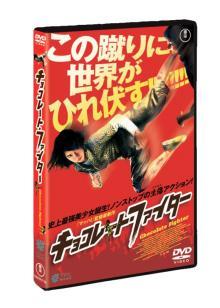 20091021dvd.jpg