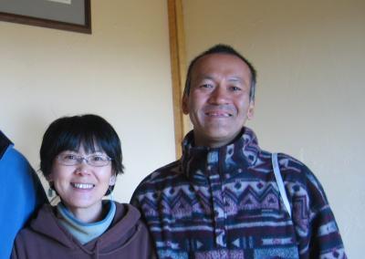 Kumi & Sumio Harada
