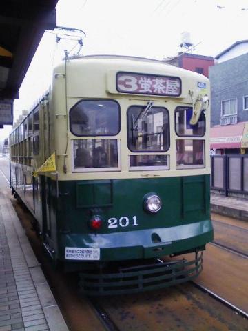 20081224052207