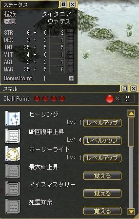 20050825194446.jpg