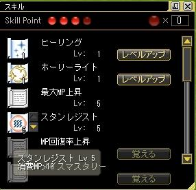 20050830155346.jpg
