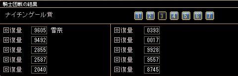 20051130184339.jpg
