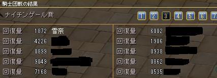 20051130184353.jpg