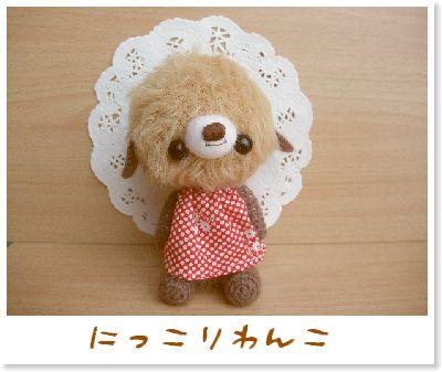 DSCF0704-1.jpg