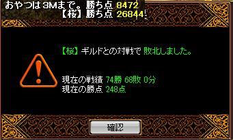 Gv20081126.jpg