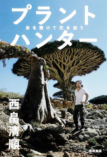 cover_obinashi_k-thumbnail2.jpg