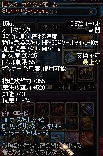 110718-3.jpg