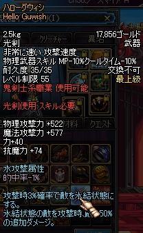 110718-4.jpg