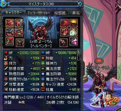 profile_65_bsk.jpg