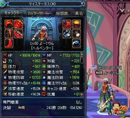 profile_SI60_bsk.jpg