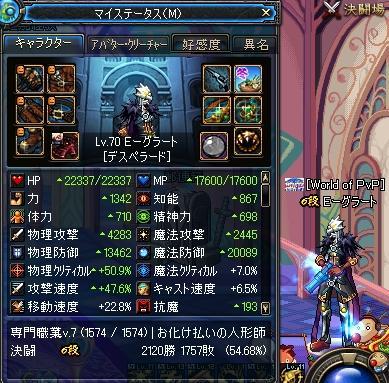 profile_SI70_tera.jpg
