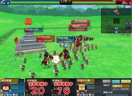 突撃!合戦スタジアム オンラインゲーム