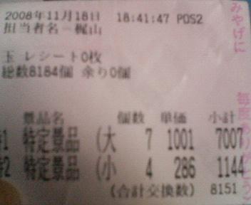 200811190110000.jpg