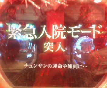 200811192116000.jpg
