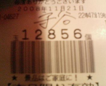 200811212251000.jpg