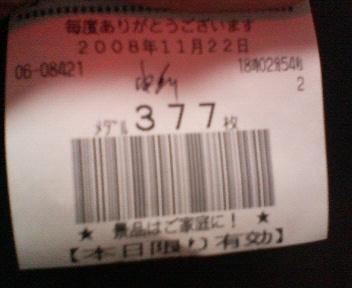 200811222041000.jpg